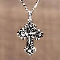 Sterling silver cross pendant necklace, 'Key to Heaven' - Greek Key Motif Sterling Silver Cross Pendant Necklace