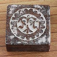 Wood decorative box, 'Circular Allure' - Handcrafted Square Mango Wood Decorative Box from India