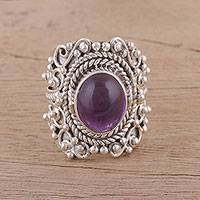Amethyst cocktail ring, 'Elegant Royalty' - Artisan Handmade 925 Sterling Silver Amethyst Cocktail Ring