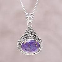 Sterling silver pendant necklace, 'Purple Pendulum' - Sterling Silver Purple Composite Turquoise Pendant Necklace