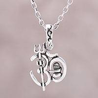 Sterling silver pendant necklace, 'Om Trident' - Sterling Silver Om Pendant Necklace from India