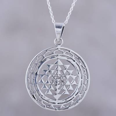 Sterling silver pendant necklace, 'Om in Symmetry' - Handcrafted Sterling Silver Om Visualized Pendant Necklace