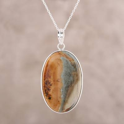 Agate pendant necklace, 'Earth Allure' - Colorful Oval Agate Pendant Necklace from India