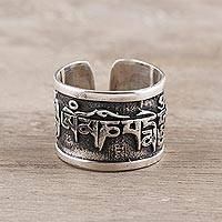 Sterling silver wrap ring, 'Buddhist Mantra' - Buddhist Mantra Sterling Silver Wrap Ring from India