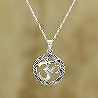 Sterling silver pendant necklace, 'Meditative Medallion' - Sterling Silver Om Pendant Necklace from India