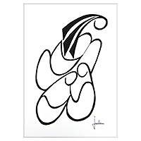 'Feminine Curves' - Signed Modern Abstract Painting of a Woman from Brazil
