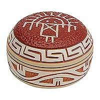 Ceramic decorative jar, 'Marajoara Corona' - Marajoara-Inspired Ceramic Decorative Jar from Brazil