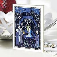 UNICEF holiday cards, 'Golden Gifts at Midnight' (set of 12) - UNICEF Holiday Nativity Cards Boxed Set of 12