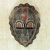 Ghanaian wood mask, 'Happiness' - African Wood Mask