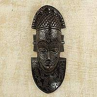 African wood mask, 'Festac Festivities' - West African Decorative Carved Sese Wood Wall Mask
