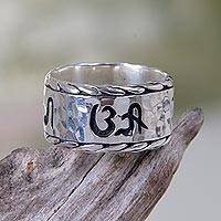 Sterling silver band ring, 'Bali Script' - Handmade Engraved 925 Sterling Silver Ring from Bali
