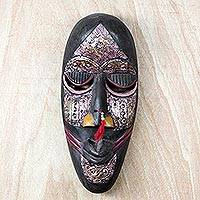 Ethiopian wood mask, 'Village Mediator' - Ethiopian wood mask