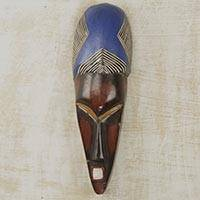 African wood mask, 'Prince' - Hand Carved Colorful Wood Wall Mask from Ghana