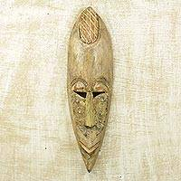 Ghanaian wood mask, 'Akwapim King' - Fair Trade African Wood Mask