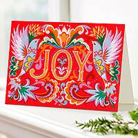 Holiday greeting cards, 'Message of Joy' (set of 12) - Festive UNICEF Traditional Greeting Cards (set of 12)