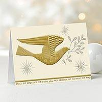 Holiday greeting cards, 'Gold and Silver Dove' (set of 20) - UNICEF Holiday Cards Boxed Set