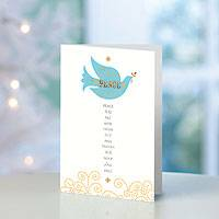 Holiday greeting cards, 'Multi-Language Peace Dove' (set of 12) - UNICEF Holiday Cards Boxed Set