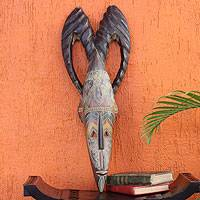 African mask, 'Proud Antelope' - Antique Horn Style African Mask