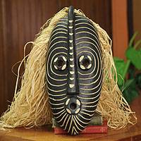 African mask, 'Northern Water Spirit' - Hand Carved African Mask with Raffia