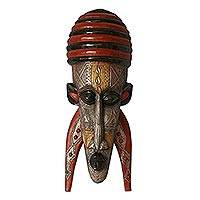 Ghanaian wood mask, 'My Teacher' - African Wood Mask