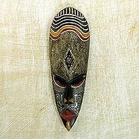 Ghanaian wood mask, 'Frightening' - African Wood Wall Mask