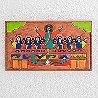 Pinewood wall art, 'The Last Supper' - Unique Religious Wood Wall Art