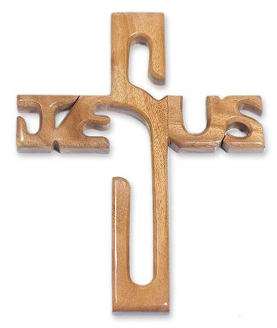 Mahogany Religious Wood Cross Wall Sculpture