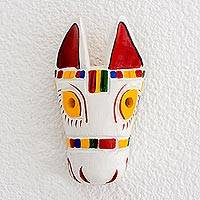 Pinewood mask, 'Dancing Horse' - Handmade Guatemalan Wood Animal Mask