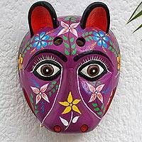 Wood mask, 'Purple Maya Jaguar' - Artisan Crafted Traditional Wood Mask