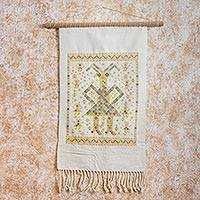 Cotton wall hanging, 'Dreamer' - Dreams of a Woman Hand Woven Cotton Wall Hanging