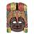 Wood mask, 'Enchanted Quetzal' - Handmade Mayan Wood Wall Mask with Guatemalan Quetzal Bird thumbail