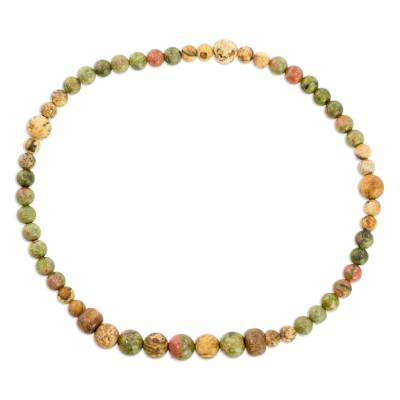 Jasper and Unakite Beaded Stretch Anklet from Guatemala