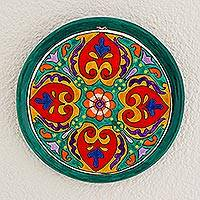 Ceramic decorative plate, 'Antique Elegance' - Painted Colorful Ceramic Decorative Plate from Guatemala