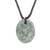 Jade pendant necklace, 'Ancient Memory' - Green Jade Pendant Necklace with Cotton Cord (image 2b) thumbail