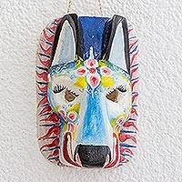 Wood mask, 'Watchful Lion' - Hand-Painted Pinewood Lion Mask from Guatemala