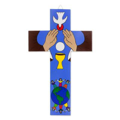 Hand-Painted Christian Pinewood Wall Cross from El Salvador