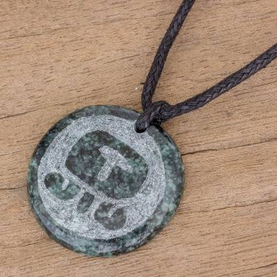 Jade pendant necklace, 'Iq Medallion' - Jade Pendant Necklace of Mayan Figure Iq from Guatemala