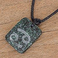 Jade pendant necklace, 'Verdant Cancer' - Jade Zodiac Cancer Pendant Necklace from Guatemala