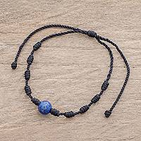 Lapis lazuli pendant bracelet, 'Bold Texture in Blue' - Lapis Lazuli and Nylon Knotted Cord Adjustable Bracelet