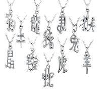 Lucky Animal Totem - Chinese Zodiac Animal Rhodium-Plated Brass Necklace