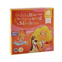 Feminine Machinery  - Goldie Blox and the Spinning Machine Storybook
