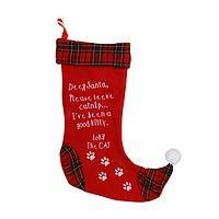 Love, the Cat - Felt and Cotton Holiday Stocking for Cats