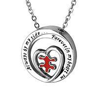 Forever in My Heart  - Puzzle Piece Silver Tone Heart Centered Necklace