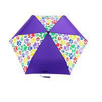 Paw Paradise - Unique Umbrella with Paw Prints
