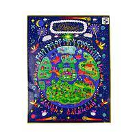 Global Delight - Fair Trade Chocolate Advent Calendar