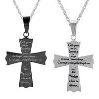 Strength in Serenity - Engraved Anodized Steel Serenity Prayer Cross Pendant