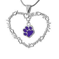 All My Children Have Paws - Pet Lover's Heart-Shape Purple Paw Sterling Pendant Necklace