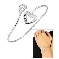 Embraced By Love - Save a Stray Heart and Paw Silvery Cuff Bracelet