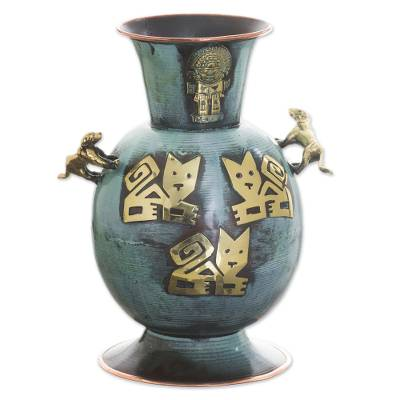 Copper vase, 'Cats and Jaguars' - Peruvian Copper Vase