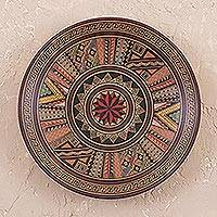 Decorative Cuzco plate, 'Hitching Post of the Sun' - Cuzco Ceramic Decorative Plate